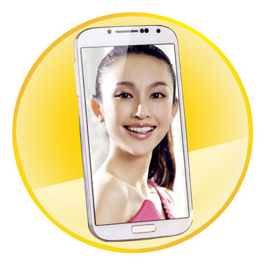 4.7 inch 1.2GHz Quad-core Android 4.2.9 OS Smartphone