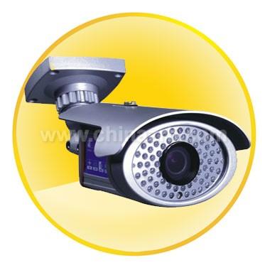 CCTV Video Security Camera (Waterproof + Night vision)