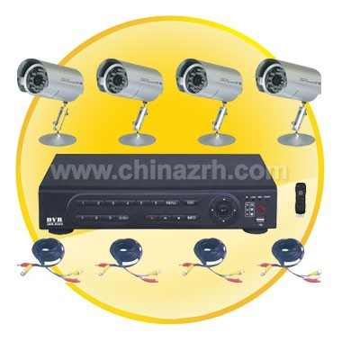 4 Channel H.264 DVR + 4 Waterproof Cameras with 1/3Inch Sony CCD