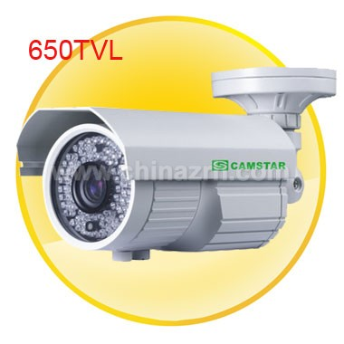 50M IR Distance 1/3inch Sony Super HAD CCD Color Waterproof Camera + 650TVL