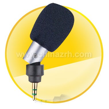 Stereo External Recording Microphone