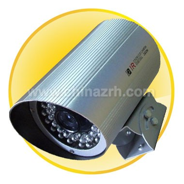 30-50M Waterproof IR Camera with 1/4 inch Sharp CCD+ 420TV Line + 12mm Fixed Lens