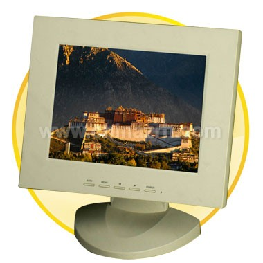 12.1 Inch LCD Monitor with USB Interface