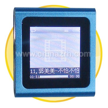 1.5 Inch TFT Screen Digital MP4 Player with 2GB