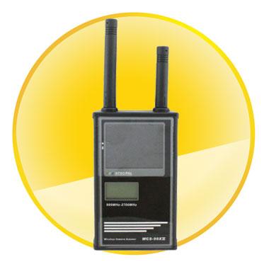 Wireless Camera Detector, Spy Camera Scanner