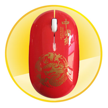 2.4 G Blue and White Porcelain Series Wireless Mouse Q011