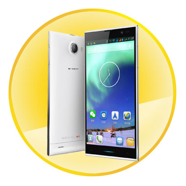 iNew V3 5.0 Inch HD 1280*720 Resolution 1.3GHz Quad Core Smart Phone