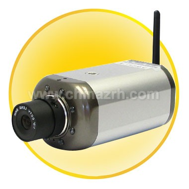 5M IR Distance Wireless IP Camera with 1/3Inch CMOS Sensor